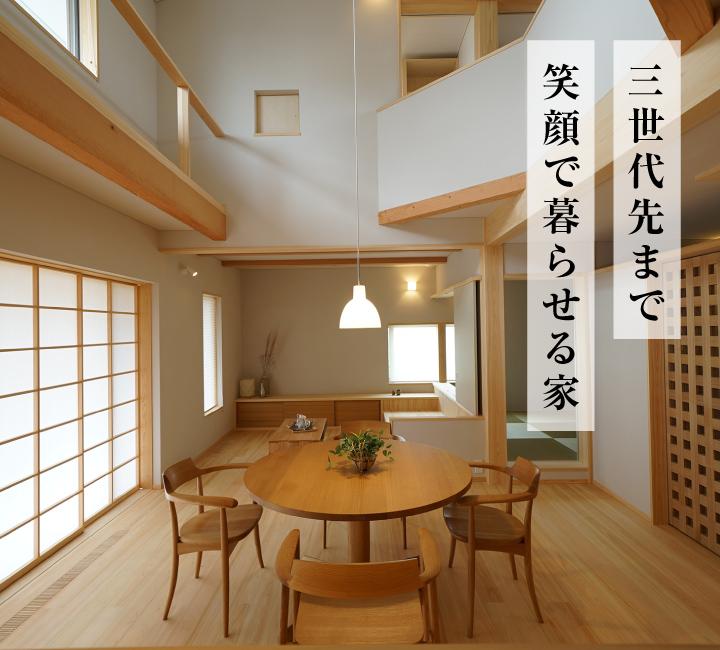 HINOKI DENSETSU 篠原工務店